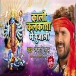 Kali Kalkatta Me Pujali Ghume Chali Mela