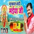 Download Maiya Ke Arti Utar Ke Ja