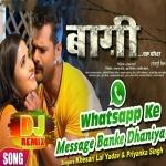 Whatsapp Pe Message Ke Dhaniya Dj Remix Baagi