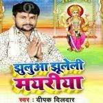 Tahi Nimiye Jhuluha Jhuleli Mayariya Chala Mela Ghumadi