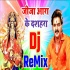 Download Jija Ara Ke Dashahara Dj Remix