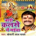 Badi Kalashe Me Maiya Bhukha Mummy Sange Navami