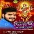 Download Pahila Ber Lagal Hindustan Me Bani A Maai