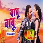 Godi Me Khelaibu Ka Bhatar Ke Dj Remix Sher Singh