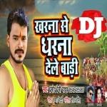 Kharana Se Dharana Dele Badi Dj Remix Kharna Se Dharna Dele Bani
