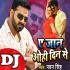 Download A Jan Ohi Din Se Dj Remix