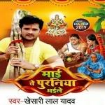 Chhathia De De Na Maai Patohiya Ke Puraniya Bhaile Paniya Se Dar Lage
