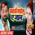 Download Jagah Milne Pa Paas Diya Jayega