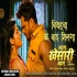 Download Meri Wali Mast Hai