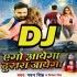Download Ladkiyo Ka Bazar Gir Jayega DJ Song