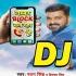 Play Number Jabse Block Chal Raha Hai Sab Theek Thak Chal Raha Hai DJ Song