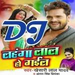 Holi Baad Laika Khelaiha Jauwa DJ Remix Song Lahanga Laal Ho Gail