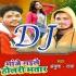 Play Sasur Bhasur Sange Devaru Ke Leke Bhanje Jaihe Holari Bhatar Dj Song