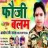 Download Sakhi Kaise Rang Khelam Aile Holi Me Na Fauji Balam