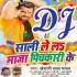 Download Ranga Sa Eke Tatkal Maal Kalh Chal Jaai