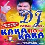 Kaka Ho Kaka A Hari Kaka Dj Remix Song Kaka Ho Kaka