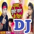 Play Chumma Ghug Taan Ke Diha DJ Remix Song