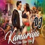 Kamariya Hila Rahi Hai Dj Remix Pawan Singh Kamariya Hila Rahi Hai
