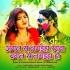 Download Railgadia Se Sidhe Utarke Piya Naiharwe Aa Jaiha