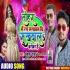 Play Tohara Me Rang Lagawal Ghee Sukhawal Barobar Hai