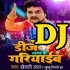 Download DJ Lagake Gariyaib Ham DJ Remix Song