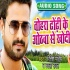 Download Pagala Pasand Karata