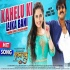 Download Kahelu Ki Laika Bani DJ Remix Song