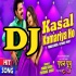 Download Jaan Marela A Gori Kasal Kamariya DJ Remix Song