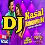 Jaan Marela A Gori Kasal Kamariya DJ Remix Song Pawan Putra