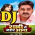 Play Card Deke Kahalas A Diwana Shadi Me Jarur Ana DJ Remix Song