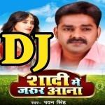 Card Deke Kahalas A Diwana Shadi Me Jarur Ana DJ Remix Song Shadi Me Jarur Ana