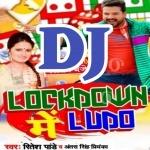 Awa Lela Rani Lockdown Me Ludo Ke Maza DJ Remix Song Lockdown Me Ludo