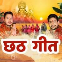 Ankush Raja Chhath Mp3 2020 Free Download And Online Play