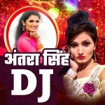 Download Antra Singh DJ Mp3