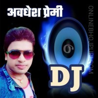 Awadhesh Premi DJ Mp3 2020 Free Download And Online Play