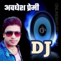 Awadhesh Premi DJ Mp3 2020 Free Download And Online Play