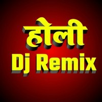 Bhojpuri Holi DJ Remix Mp3 Songs 2020 Free Download And Online Play