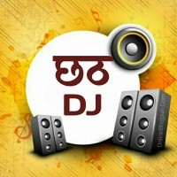 Chhath DJ Remix Mp3 Song 2020 Free Download And Online Play