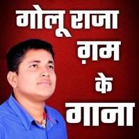 Golu Raja Sad Mp3 2020 Free Download And Online Play