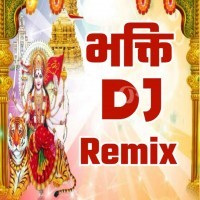 Navratri Bhakti DJ Mp3 2020 Free Download And Online Play