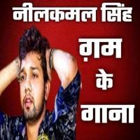 Neelkamal Singh Sad Mp3 2020 Free Download And Online Play