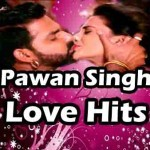 Pawan Singh Romantic Love Mp3 Songs New Mp3 Pawan Singh Romantic Love Mp3 Songs New Movie Mp3 Songs Pawan Singh Romantic Love Mp3 Songs 2019 Mp3 Dj Remix Pawan Singh Romantic Love Mp3 Songs HD Photo Wallper