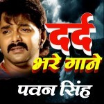 Pawan Singh Sad Mp3 Songs 2020 Free Download And Online Play